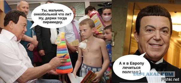 Михаил Задорнов будет лечиться в Европе, но у русских врачей