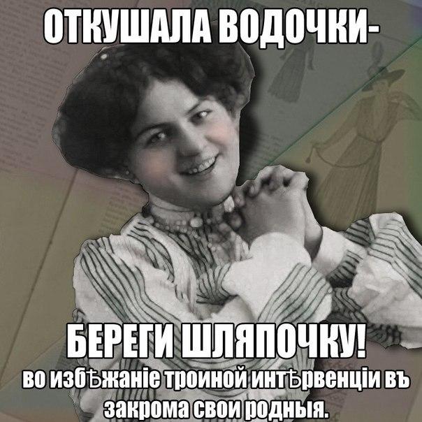 Пьяная баба фотка