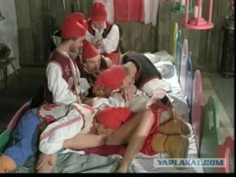 Немецкий порно фильм белоснежка и семь гномов