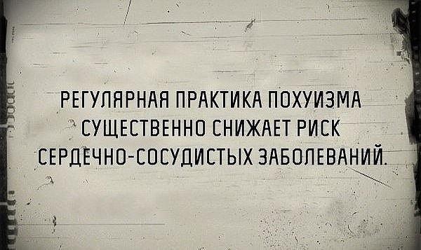 https://s00.yaplakal.com/pics/pics_original/7/0/8/13830807.jpg