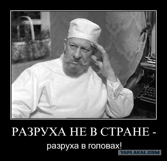 Другая Россия. Часть 3