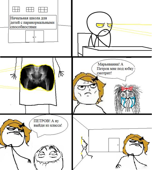 Мемы про ассасин крид