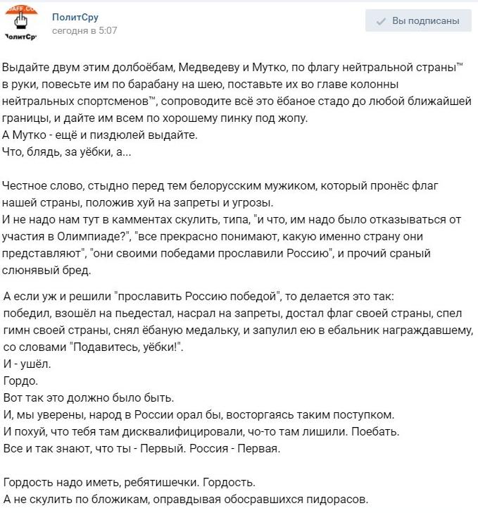 devki-kartinki-muzhika-v-zhopu-kak-eto-bilo