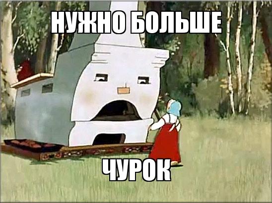 ЛиХАЧИ устроили гонки по загруженному Ленинградскому шоссе в столице.