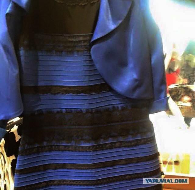 Какого ты видишь цвета платье