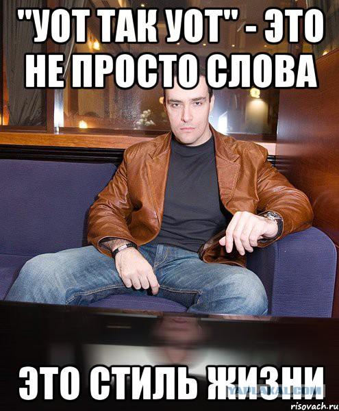 Сиськи письки жопа российских кинопремьер