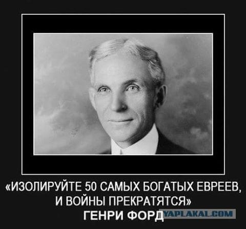 Список богатейших людей России возглавляют два еврея и муж еврейки