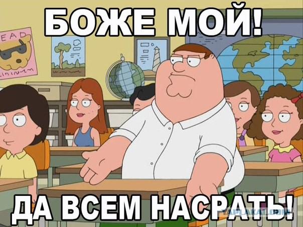 В России официально началась избирательная президентская кампания - Цензор.НЕТ 3853