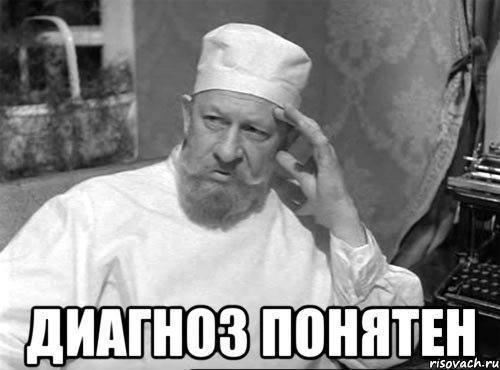 """Россия в Комитете ООН по ликвидации расовой дискриминации рассказала о """"восстановлении исторической справедливости"""" в оккупированном Крыму - Цензор.НЕТ 6839"""