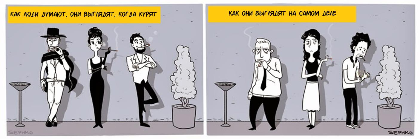 прикольные картинки для тех кто курить содержит