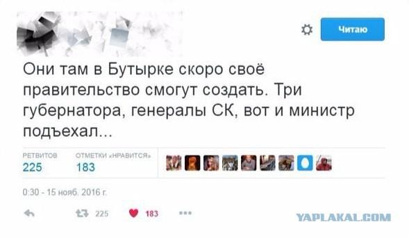 Смешные комментарии из социальных сетей 02.12.2016