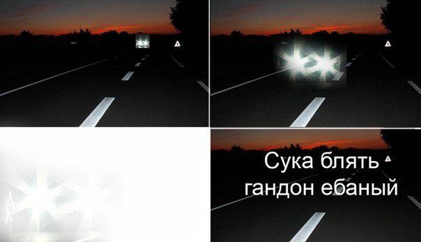скачать игру дальний свет через торрент бесплатно русская версия - фото 9