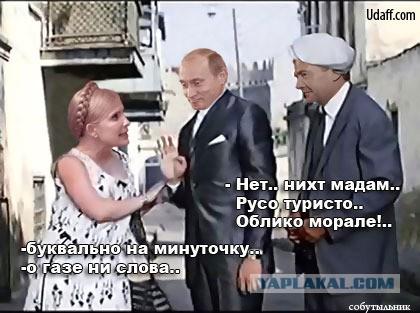 http://s00.yaplakal.com/pics/pics_original/7/1/5/2902517.jpg