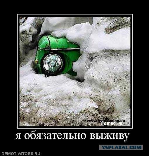 Газпром. Воруем...