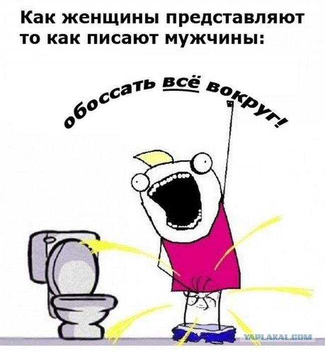 foto-kak-muzhchini-pisayut-porno-molodezh-ukraina