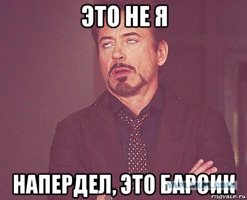 http://s00.yaplakal.com/pics/pics_original/7/1/7/10835717.jpg