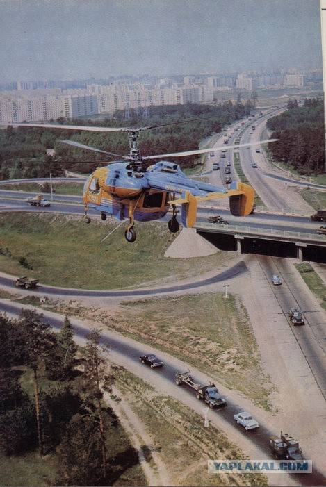 Как выглядела Московская кольцевая много лет назад