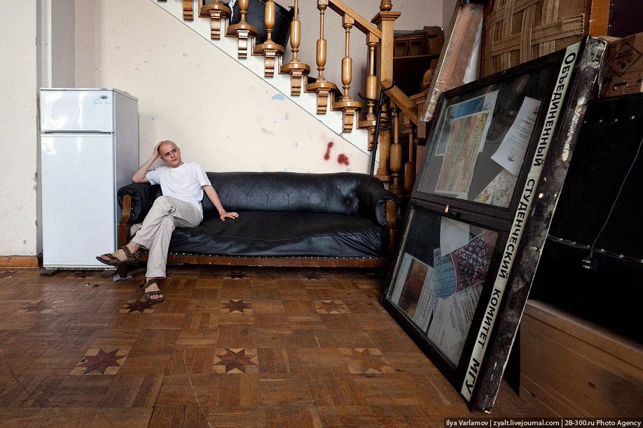 фото из общежитий яплакалъ чем можно