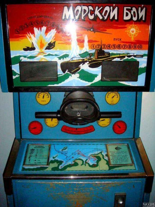 Игровые автоматы ссср воздушный бой охота морской бой управлять мышью как взломать игровые аппараты интернет