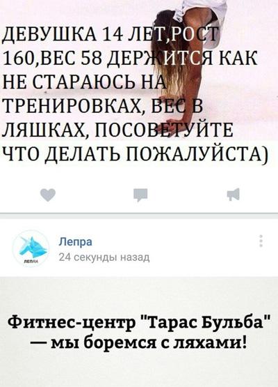 Смешные комментарии 09.04.2017