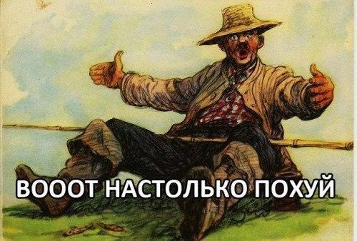 Лавров звинуватив учасників зустрічі G7 у русофобії - Цензор.НЕТ 443