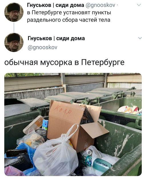 https://s00.yaplakal.com/pics/pics_original/7/2/2/14798227.jpg