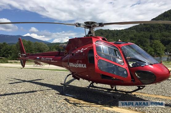 Появилось первое видео с места крушения вертолёта в Сочи