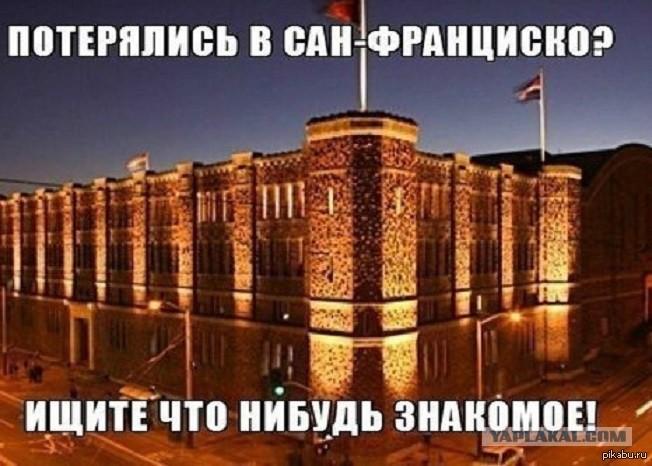 Порно с замок фото 742-257