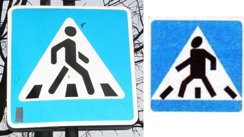 Тайный смысл знаков