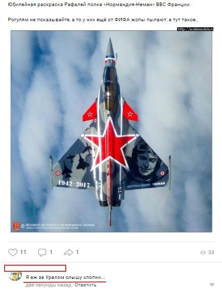 Мы потеряли много времени в течение которого ничего не делали, чтобы стать членом НАТО, - Климпушз-Цинцадзе - Цензор.НЕТ 6946