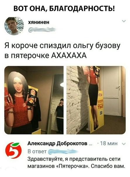 https://s00.yaplakal.com/pics/pics_original/7/2/6/12215627.jpg