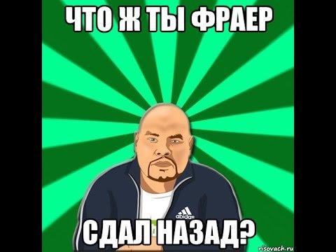Россия начинает выходить из карантина. «Что ж ты сдал назад?»