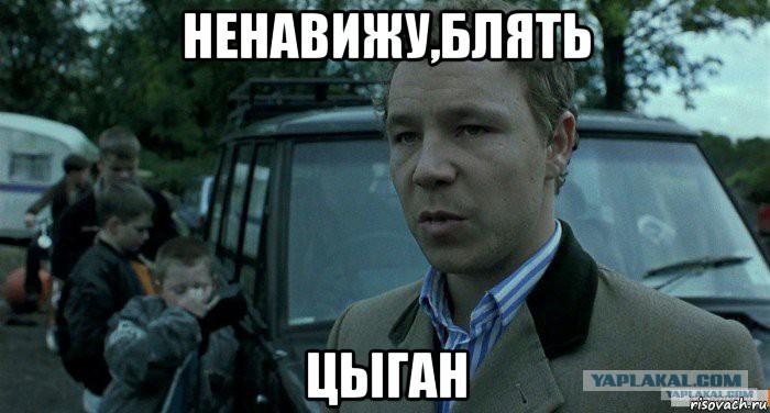 """Костянтинівському поліцейському за 70 тис. грн на місяць пропонували """"кришувати"""" наркобізнес, - Нацполіція - Цензор.НЕТ 4982"""