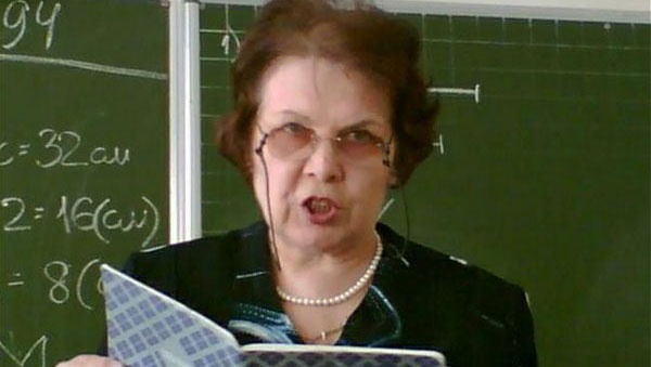Сексуальная учительница очки мем фото 47-51