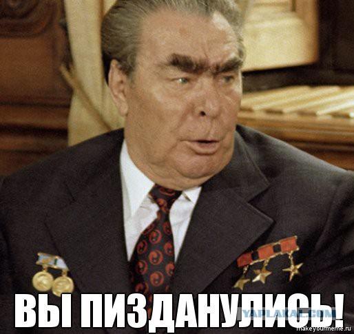 "В Госдуме предлагают штраф за уклонение от ""супружеского долга"""