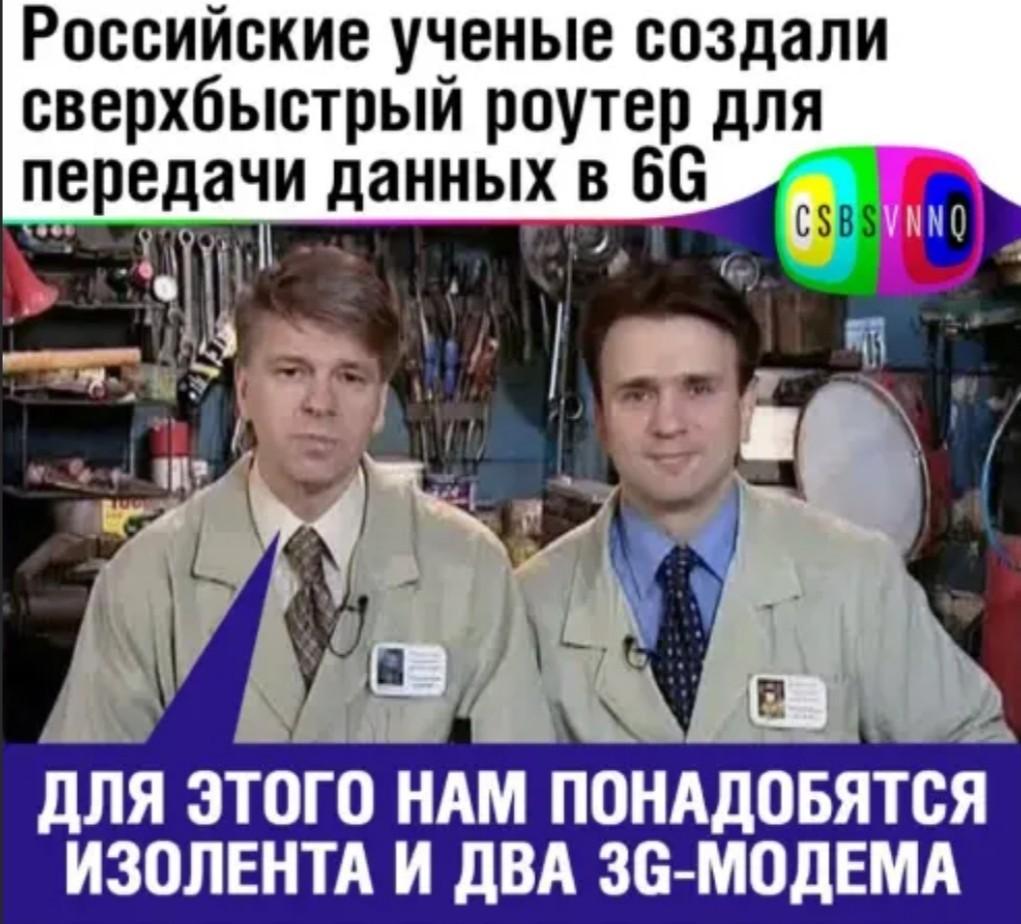 https://s00.yaplakal.com/pics/pics_original/7/2/8/14506827.jpg
