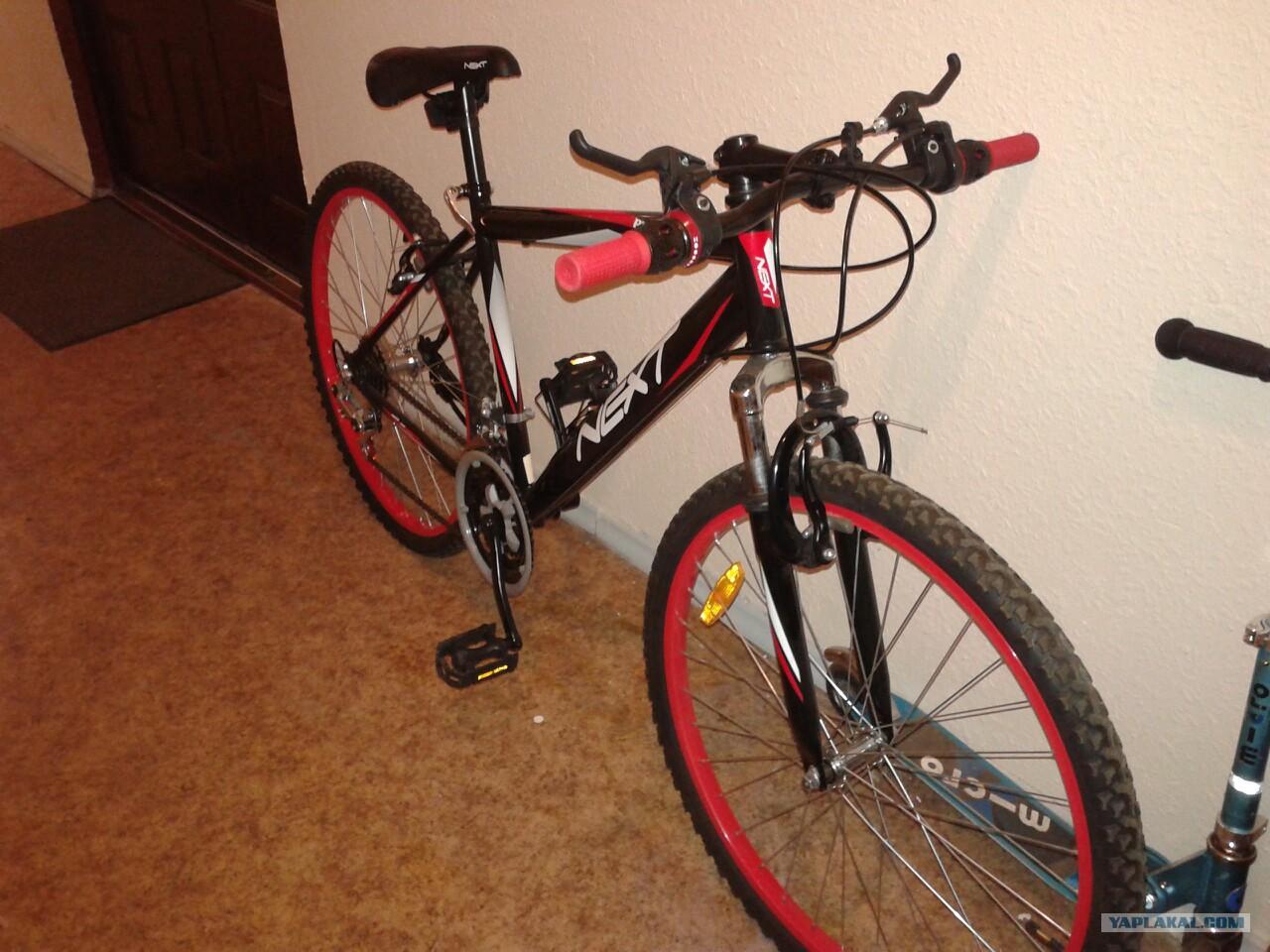 3760477c16d11 Горный велосипед next promo 26 - ЯПлакалъ