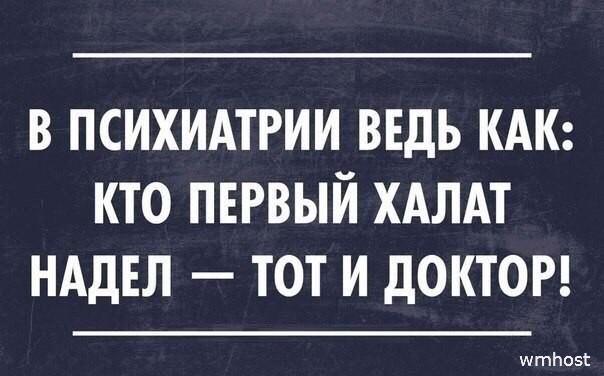 Кремлевские марионетки передадут сады оккупированного Севастополя в пользование Минобороны РФ - Цензор.НЕТ 7471