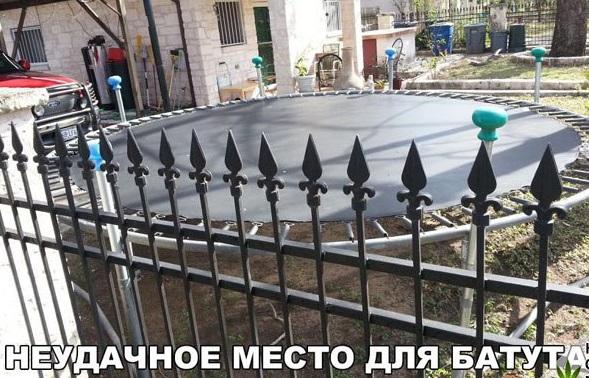 День открытых дверей в палате №6