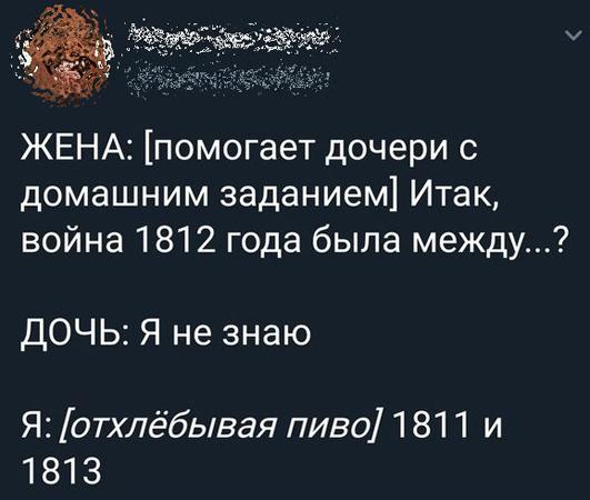 13232237.jpg