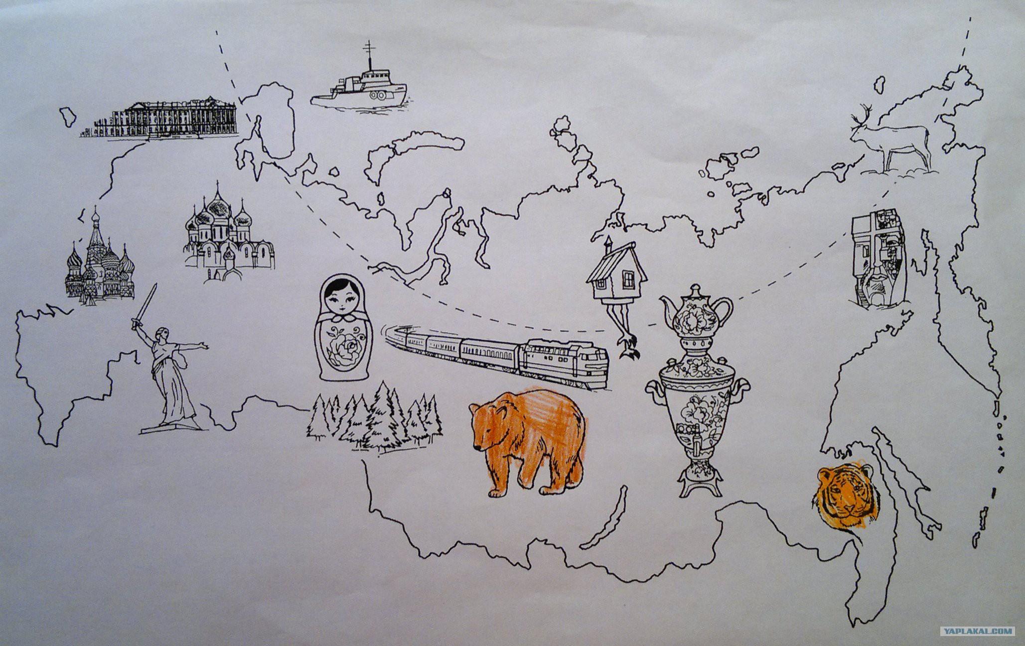 прошлых лет карта россии с маршрутами картинка остальных