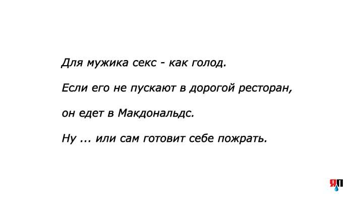 Анекдоты 18 Плюс С Картинками: http://tominecraft.ru/anekdoty-18-plyus-s-kartinkami.html