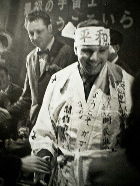 medju japancima - Page 7 12255637