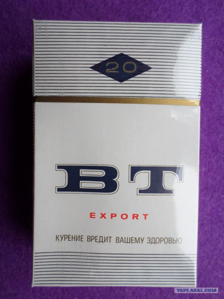 Купить сигареты орал магазины электронные сигареты краснодар купить