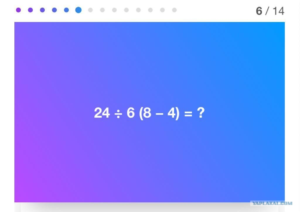 Внезапно. Главный химкинский финансист провалила тест по математике для начальной школы - ЯПлакалъ