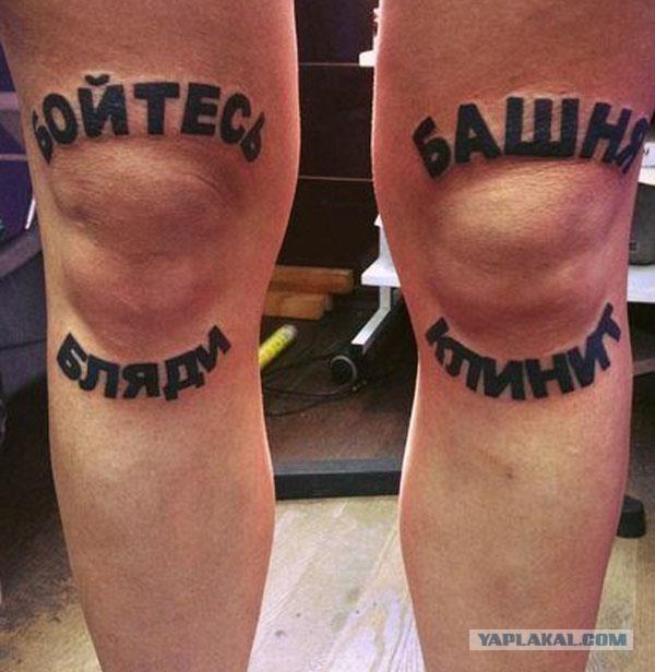 Маленькие мужские татуировки на руку