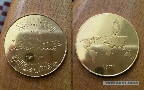 Монеты игил купить 10 копеек 2008 года цена украина стоимость