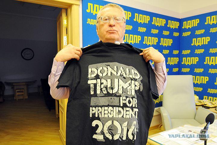 Трамп: Росія дуже незадоволена моєю перемогою на виборах - Цензор.НЕТ 8624