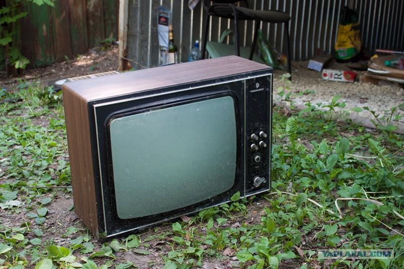 древнего телевизор рекорд фото несоблюдении стерильности