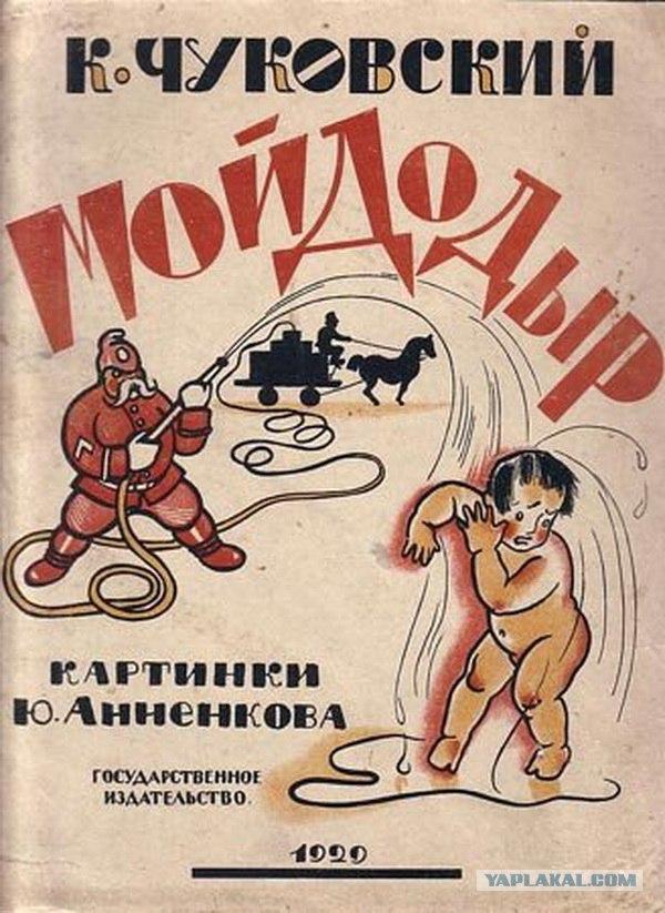Картинка смешной книги